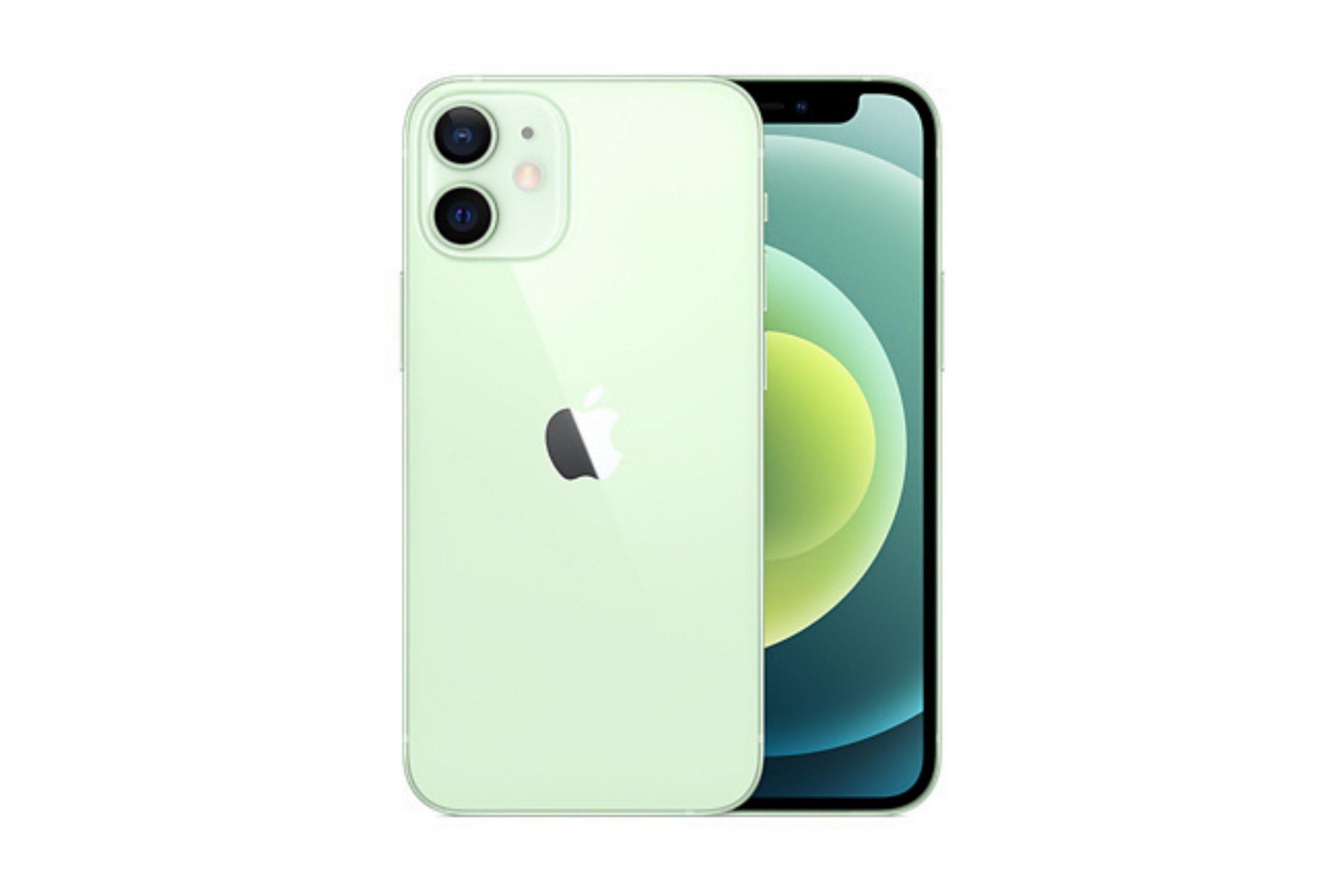 iphone 12 mini repair in kolkata