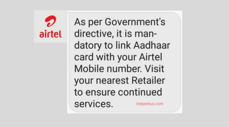 Link Aadhaar To Airtel Number. link airtel number with aadhaar card. Aadhaar card with airtel number offline and online