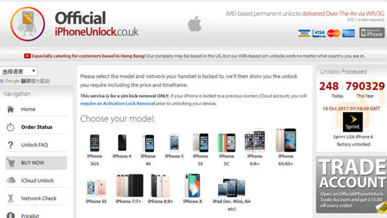 official iphoneunlock | Get iPhone Repair from Techyuga